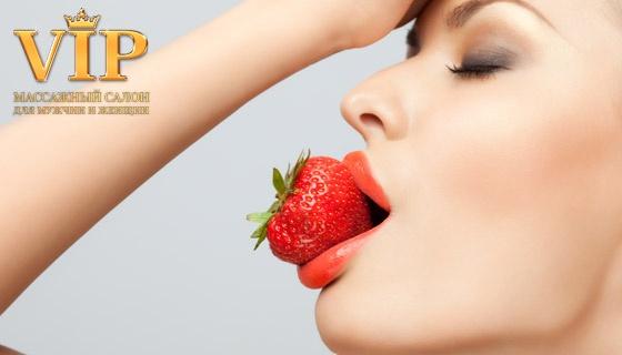 seksualnoe-vlechenie-vitamini