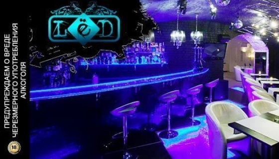 В элитном ночном клубе фото из ночных клубов дискотек