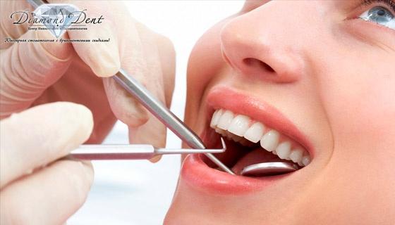 Ультразвуковая чистка зубов екатеринбург