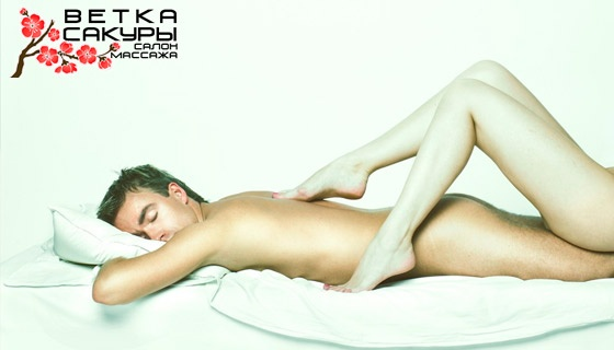 foto-eroticheskogo-bodi-massazha-dlya-muzhchin