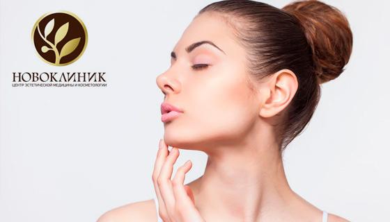 Фотоомоложение Проезд Мясокомбинатский 7-я линия Чебоксары журнал массаж эстетика тела читать онлайн бесплатно