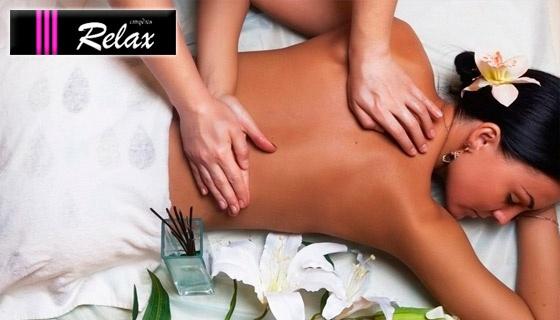 spb-eroticheskiy-massazh-ne-salon