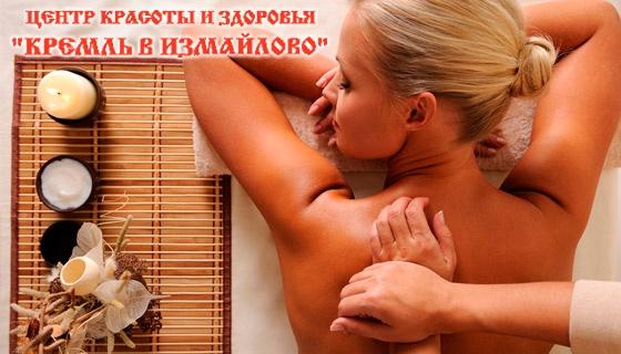 starushki-trahayutsya-russkoe-video
