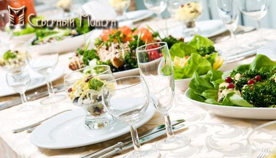 изысканные салаты к свадьбе с фото в ресто