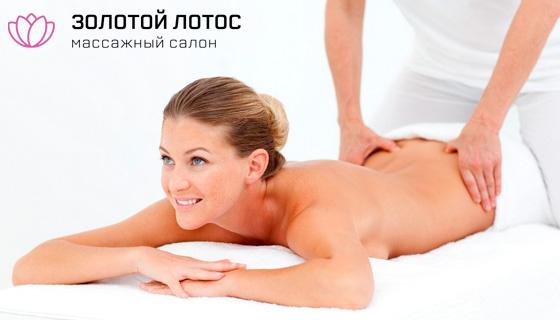 eroticheskie-veshaniya-online