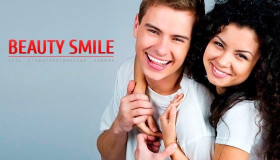 отбеливание зубов boost