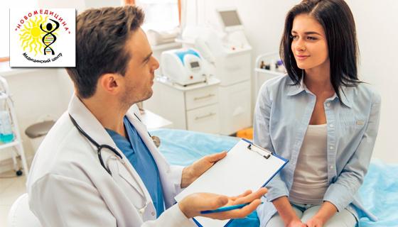 Посоветуйте онколога маммолога