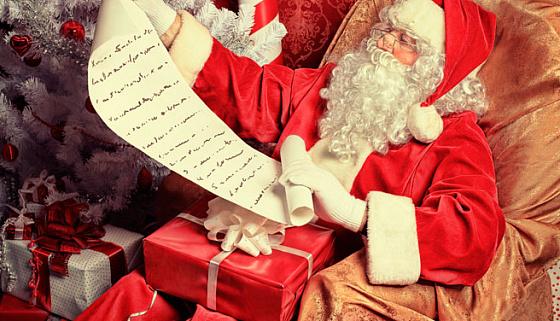 У меня один вопрос скоро будет дед мороз раздавать подарки 24