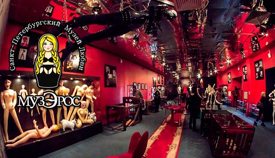 Салон отдыха секс в санкт петербурге