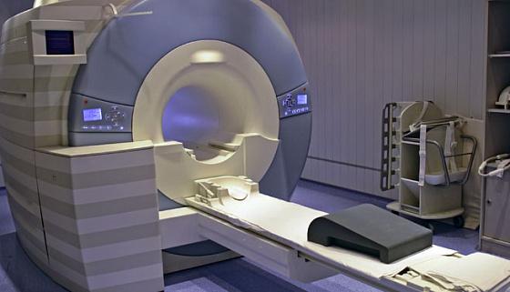 Как Ворде кто создал первую магнитно-резонансной томографии наш информер сделайте